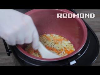Крем-суп из тыквы со сливками в муливарке