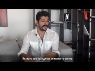 Интервью Бурака каналу Домашний