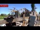 Станица Луганская .Сутки после трагедии.