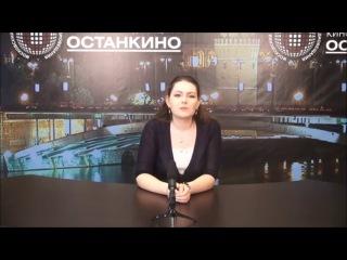 Забытые истории – Татьяна Яковлева (автор и ведущая Марго Елшанкина)