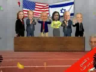 Impérialisme sionisme et cette bande de traitres