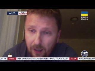 В Одессе добивали людей в горящем Доме профсоюзов Даже 112 канал начинает говорить правду... !!!