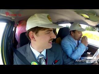 Реутов ТВ открывает Россию - Полнометражная Версия - Часть 2