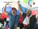 Счет 0 1 в футбольном матче с бельгийцами стал итоговым Российские болельщики накануне вечером напряжённо следили за игрой наших футболистов на Чемпионате мира в Бразилии В спортивных барах по всей стране были аншлаги В мачте с Бельгией нам было важно победить