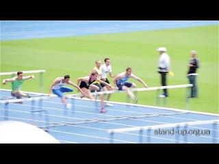 Бег на 110м с/б (высота барьера 0.99)