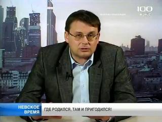 Обсуждение. Депутат Евгений Федоров предложил ввести ценз оседлости для кандидатов в губернаторы.