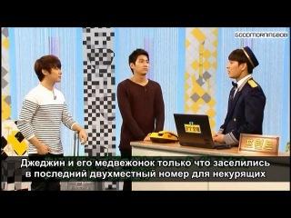 140602 Уроки корейского с FTISLAND Ep 09 (рус. саб)