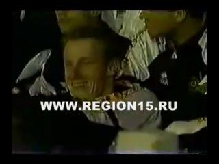 """�������-������"" ����������� ������� ������ �� ������� 1995 ����"