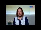Телеканал Россия 24! Вести ! Джон Теффт _ Реплика и Песня о Фиаско! 30 06 2014
