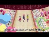 Помолвлена с незнакомцем / Mikakunin de Shinkoukei - 6 серия (Lonely Dragon & Holly)
