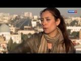 Документальный фильм О Сирийской опозиции