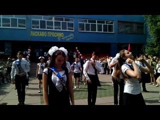 11-А НВК 139, вальс. выпуск 2014