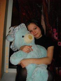 Марина Румянцева, 28 сентября 1977, Москва, id76086459