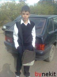 Никита Александрович, 16 февраля 1989, Казань, id98557732