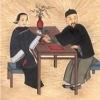 Классическая китайская медицина и Биодинамика