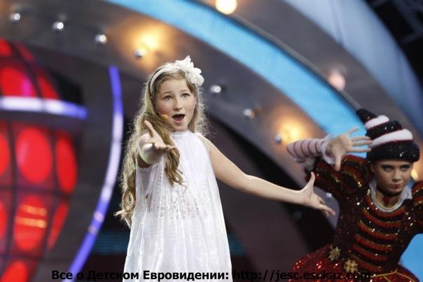 Детское Евровидение 2018 (Россия, отбор)