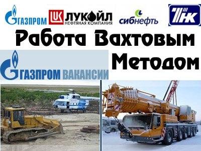 Разместить резюме в Мирном (Якутия) | Резюме на работу
