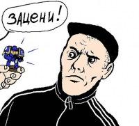 Vitaliy Vil, Ulan-Ude