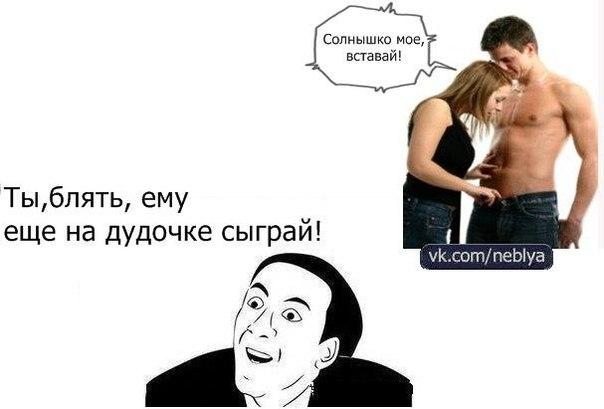 Я не бабник...я просто спать боюсь один... | ВКонтакте