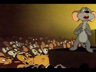 1943-03-06 {MM} Fifth Column Mouse [дохаловоподобный]