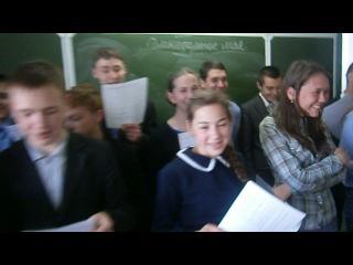 побегал от Натальи Леонидовны )))
