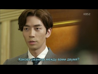 Trot Romance / 트로트의 연인 / Роман в стиле трот - 5/16