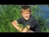 ЛЕНОЧЕК! под музыку Энни Леннокс - Why. Picrolla