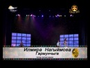 Данир Сабиров - Концерт в Уфе