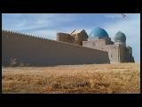 Мавзолей Ахмеда Ходжи Яссави. Паломничество в Туркестан. Мировые сокровища культуры