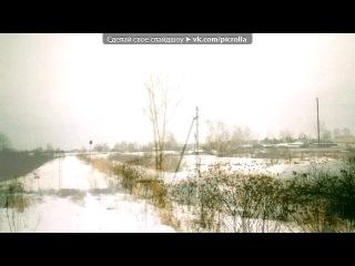«Редкинское ППЖТ» под музыку ВладимИр КосмА - Музыка из к/ф