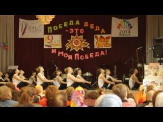 Танец на 9 мая Русский Акташ  старшая и средняя группа
