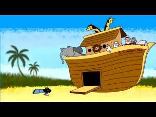 Ной (Noah)  - Короткометражый мультик по мотивам Библии