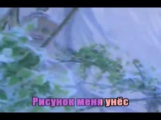 НАТАЛИ - СНЕЖНАЯ РОЗА (караоке)