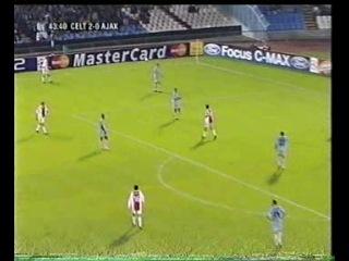 Лига чемпионов 2003 2004 групповой этап 4 тур Сельта Виго Аякс