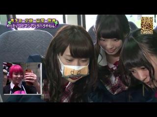 YNN [NMB48 Channel] Kotani Riho Presents - We really want to do inconsistent things. Часть 2