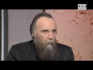 Диалог под часами. О. Смирнов/ А. Дугин 25.04.2014