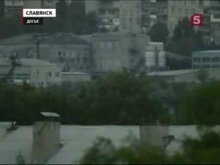 Славянск - Обстрел был всю ночь, жители прятались в подвалах. 01.06.2014 год.