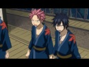 Хвост феи / Fairy Tail OVA 4 (Emeri, loster01, Ray, Sati Akura)[Ani-mania.com]