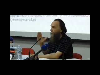 Дугин о Украине и НАТО