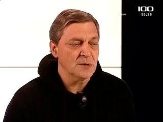 Александр Невзоров - Маразм вокруг понятия ГМО!