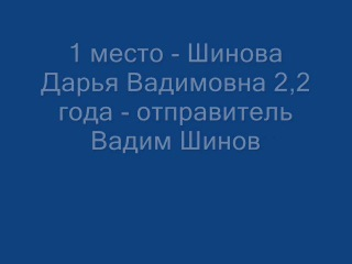 Цифроград-Уфа представляет: Итоги Детского Фотоконкурса.