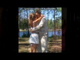 «1212» под музыку Катя Огонёк - С днём рожденья, кореш. Picrolla