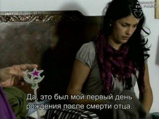 Julia and Mariana - ep.24 (rus sub)