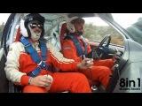 Во время ралли штурман пьёт кофе и переключает коробку передач вместо пилота / The copilot drink coffee during a Rally