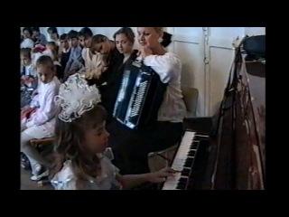 Щебетала пташечка, Ирочка, 1999 год