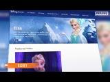Elizabeth Lail: Каст «Холодного сердца» в сериале «Однажды в сказке»