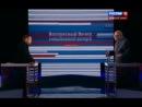 В.Жириновский и В. Соловьев о сланцевом газе (НАХОДЯЩЕМСЯ В СЛАВЯНСКЕ) как причине вторжения Америки