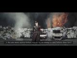 Реп Батл Гитлер против Путина