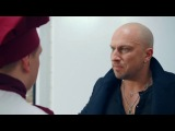 Кухня - 2 сезон 13 серия