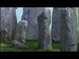 Стоунхендж. Загадка из древних времен. Мировые сокровища культуры